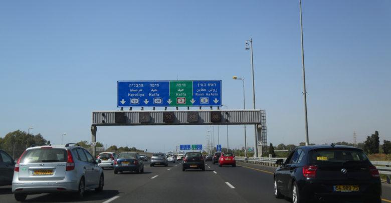 רכבים בישראל בכביש מהיר