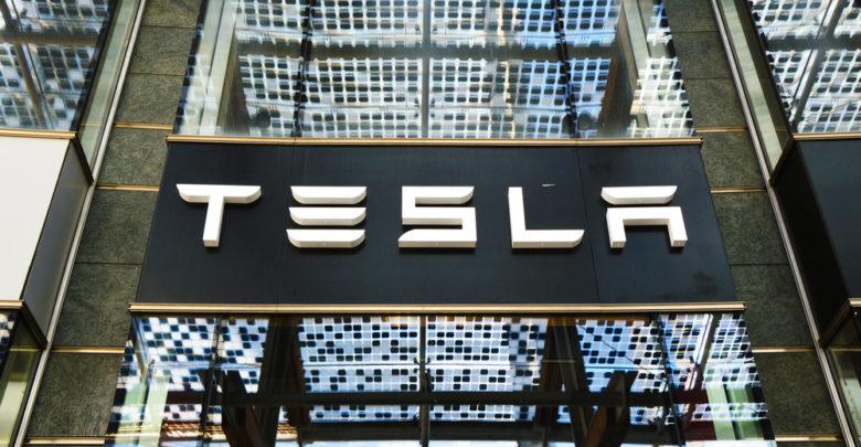 לוגו של חברת Tesla