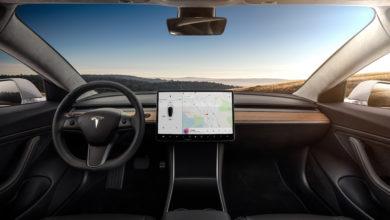Photo of טסלה תחשוף יכולות רכב אוטונומי נרחבות בקרוב