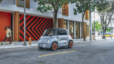 Photo of סיטרואן משיקה רכב חשמלי עירוני קטנטן במחיר של עשרים יורו לחודש