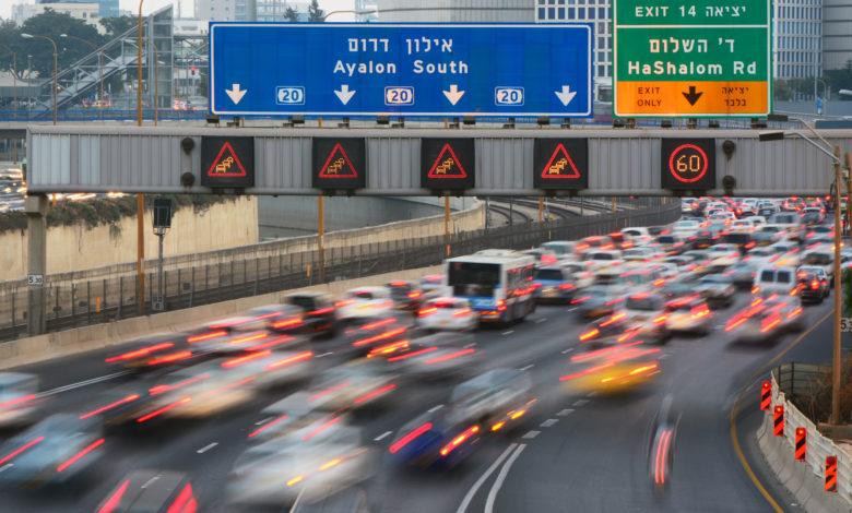 עומס תנועה באיילון דרום באיזור תל אביב