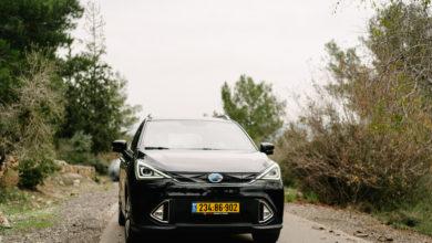 GAC GE3 חשמלי בצבע שחור מבט מקדמת הרכב