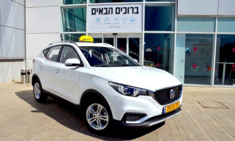 מונית חשמלית לבנה מסוג MG ZS EV בישראל
