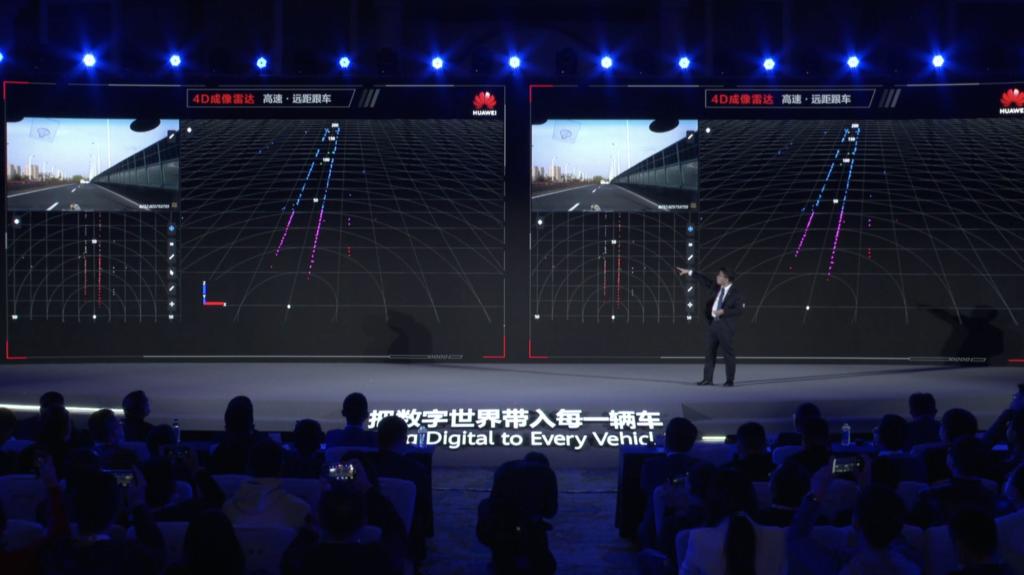 הדגמה של יכולות הנהיגה האוטונומיות של וואווי מתוך האירוע של החברה